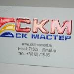 печать визиток с термоподъемом СПБ