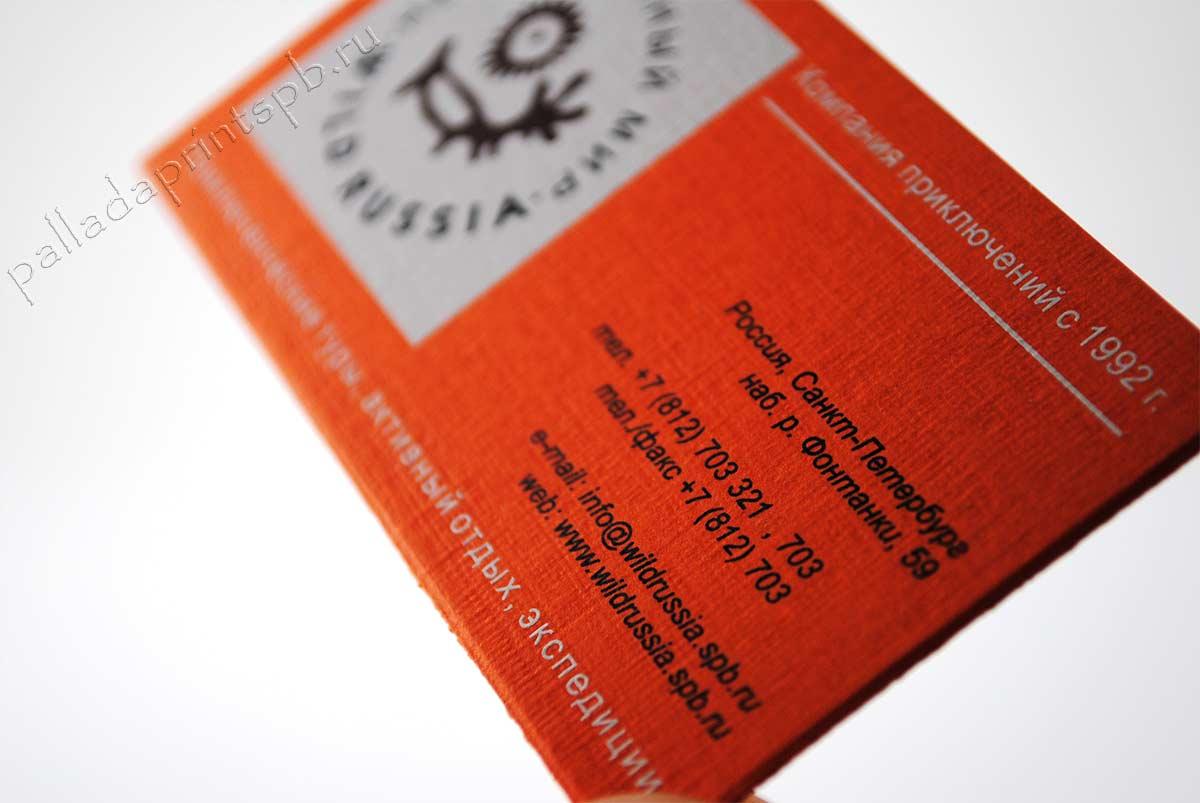 печать визиток дизайнерском картоне в СПБ