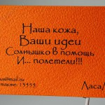 визитки +на дизайнерской бумаге цена