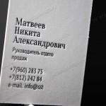 letterpress5
