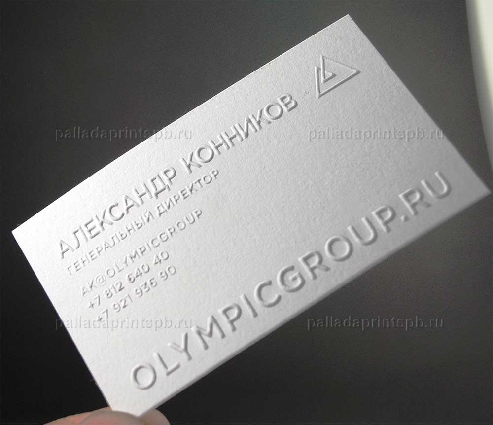 визитки с тиснением фольгой, конгревное тиснение