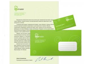 изготовление конвертов с логотипом организации