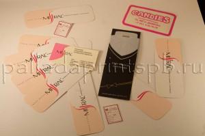 визитки нестандартной формы