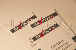 термоподъем +на визитках