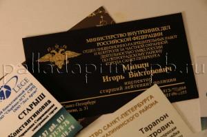 визитки с тиснением фольгой