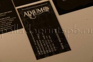 визитки высокая печать