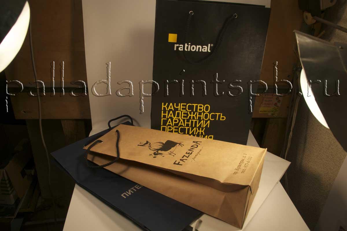 Пакеты с индивидуальным дизайном на заказ