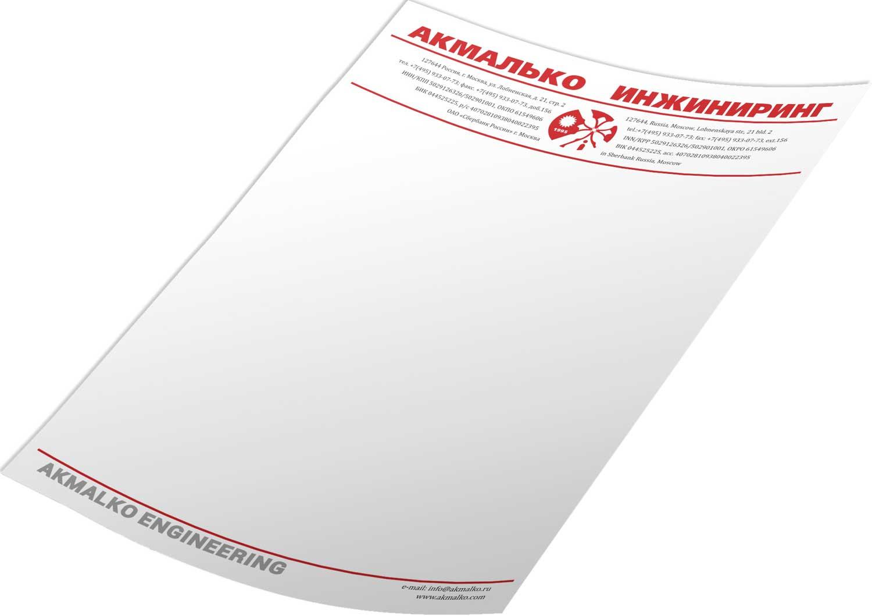 печать фирменных бланков с логотипом СПБ