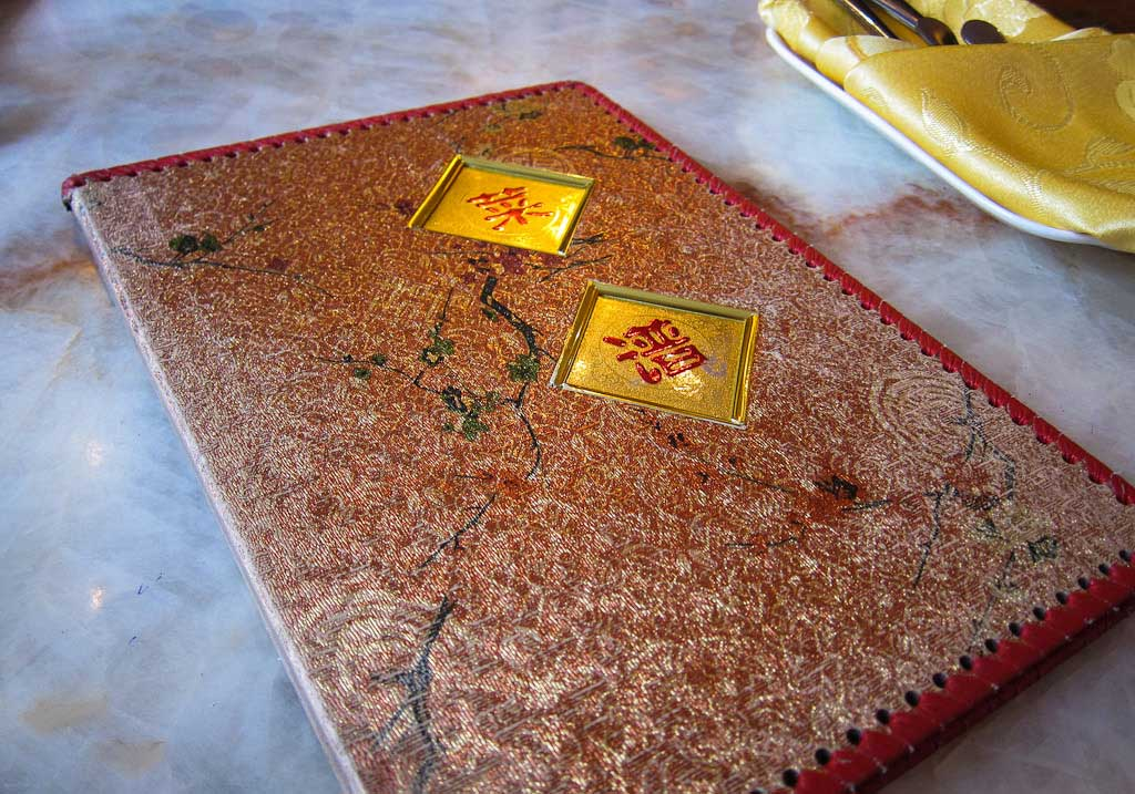 изготовление меню  для ресторана и кафе