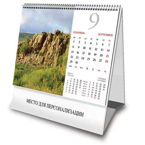 Календари домики в СПБ