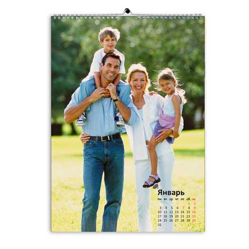 Календари c фото в СПБ