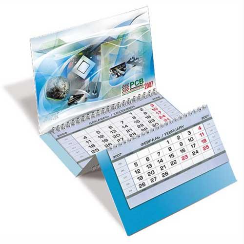 Календари трио в СПБ