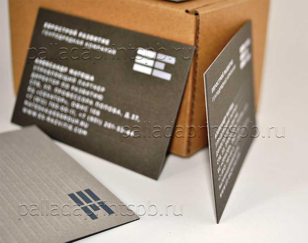 Блинтовое тиснение визиток