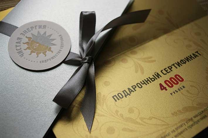 изготовление подарочных сертификатов спб